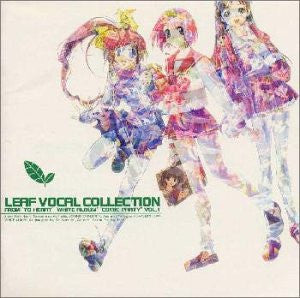 Leaf Vocal Collection Vol. 1