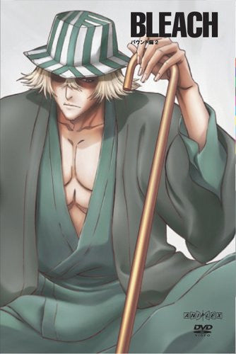 Image 1 for Bleach Baunt Hen 2 [Limited Edition]