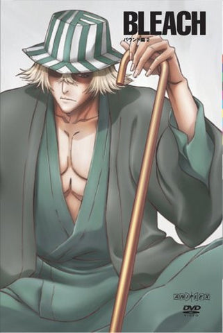 Image for Bleach Baunt Hen 2 [Limited Edition]