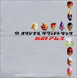 Image 1 for Bust A Move ORIGINAL SOUND TRACK
