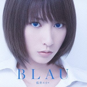 Image for BLAU / Eir Aoi
