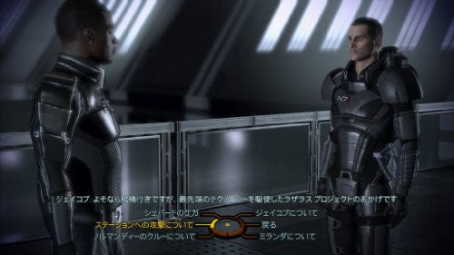 Image 10 for Mass Effect 2 (Bonus Contents Collection) [EA Best Hits Version]