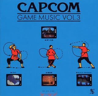 Image 1 for Capcom Game Music VOL.3