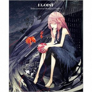 Image for Extra terrestrial Biological Entities / EGOIST [Limited Edition]