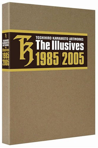 Image for Toshihiro Kawamoto Artworks The Illusives I & Ii Art Book Special Edition 2 Set