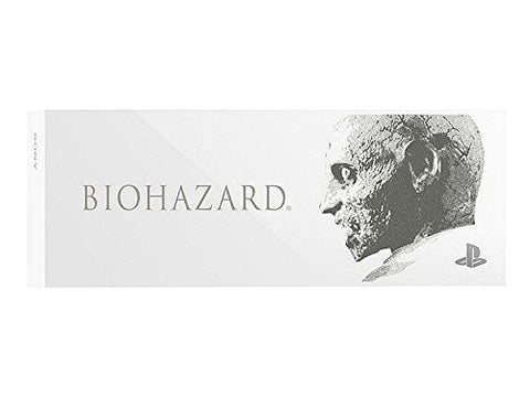 Biohazard Zombie Version PS4 Coverplate White