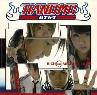 Image for Ichirin no Hana / HIGH and MIGHTY COLOR