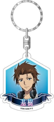 Image for Strike the Blood - Yaze Motoki - Acrylic Charm - Keyholder (Contents Seed)