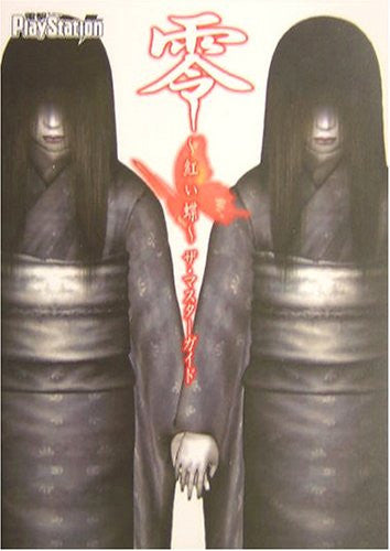 Image 1 for Fatal Frame Ii: Crimson Butterfly The Master Guide Book / Ps2