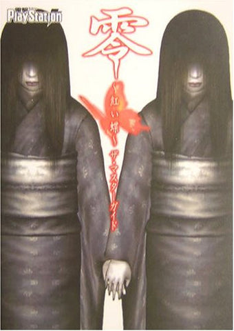 Image for Fatal Frame Ii: Crimson Butterfly The Master Guide Book / Ps2