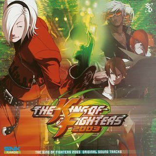 Image 1 for The King of Fighters 2003 Original Sound Tracks