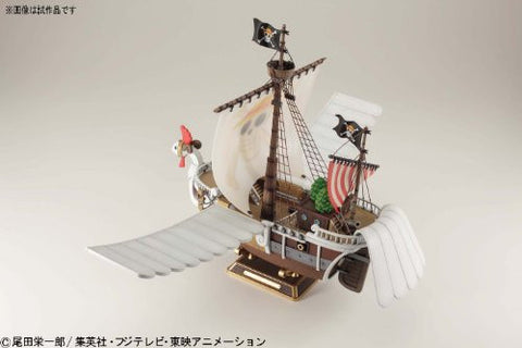 Image for One Piece - Going Merry - Flying Model (Bandai)