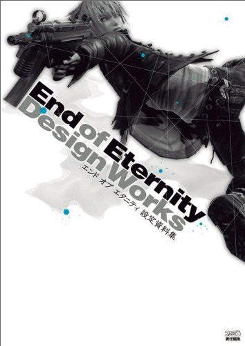 Image 1 for End Of Eternity   Design Works