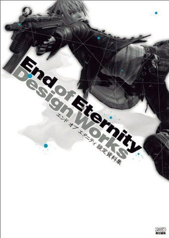 Image for End Of Eternity   Design Works