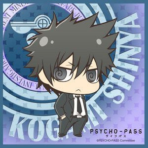 Image 1 for Psycho-Pass - Kougami Shinya - Mini Towel - Towel - Chimi (USE)
