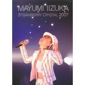 Image for Strawberry Crystal 2007