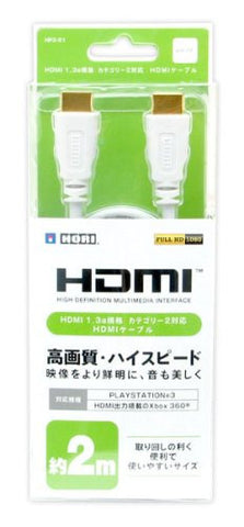 Image for HDMI Cable 2M (White)