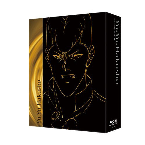 Image 2 for Yu Yu Hakusho Blu-ray Box 2 [5Blu-ray+DVD]