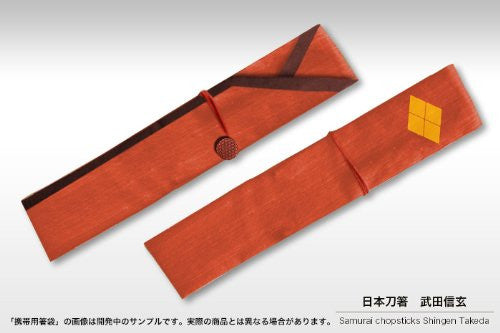 Image 5 for Chopsticks - Nihonto-Bashi - Takeda Shingen (Kotobukiya)