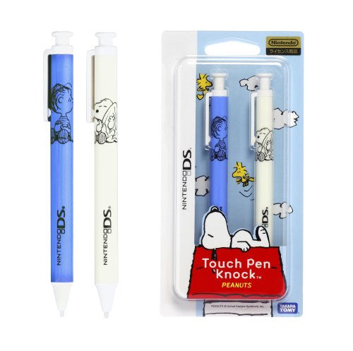 Touch Pen Knock Peanuts (Rynes blue)