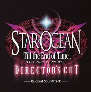 Image for STAR OCEAN Till the End of Time Director's Cut Original Soundtrack