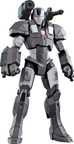Image 5 for Disk Wars: Avengers - War Machine - Hyper Motions (Bandai)