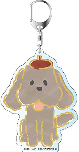 Yuri!!! on Ice x Sanrio Characters - Deka Key Chain - Stamp Rally Ver. - Makkachin