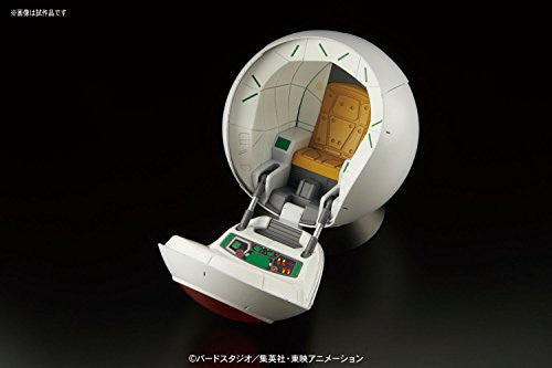 Image 4 for Dragon Ball Z - Vegeta - Figure-rise Mechanics - Figure-rise Standard - Saiyan Space Pod (Bandai)