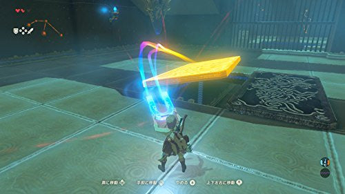 Image 27 for The Legend of Zelda: Breath of the Wild