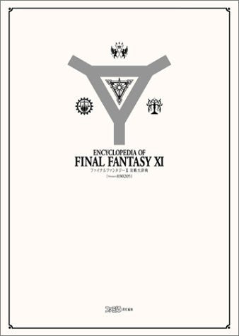 Image 1 for Final Fantasy Xi Strategy Encyclopedia Book Version.030205 / Online