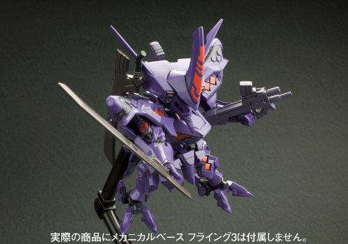 Image 12 for Muv-Luv Alternative - Takemikazuchi Type-00R - D-Style (Kotobukiya)