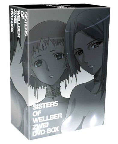 Image for Sisters Of Wellber Season 2 DVD Box [Limited Edition]