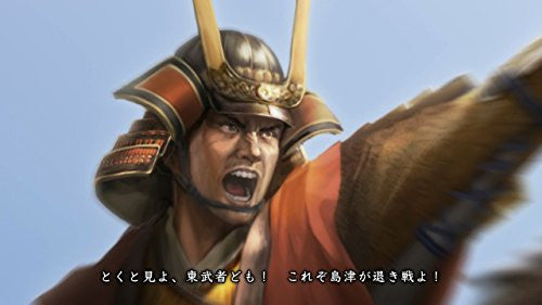 Image 2 for NOBUNAGA'S AMBITION: Sphere of Influence with Power-Up Kit