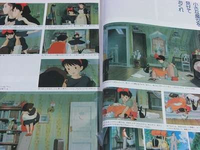 Image 4 for Kiki's Delivery Service Memorial Collection Art Book