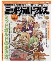 Image for Ragnarok Online Official Magazine Midgard Press #1 Enterbrain Book / W Indows