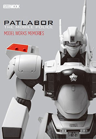 Image for Patlabor Model Works Memories