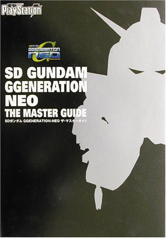 Image for Sd Gundam G Generation Neo The Master Guide Book / Ps2