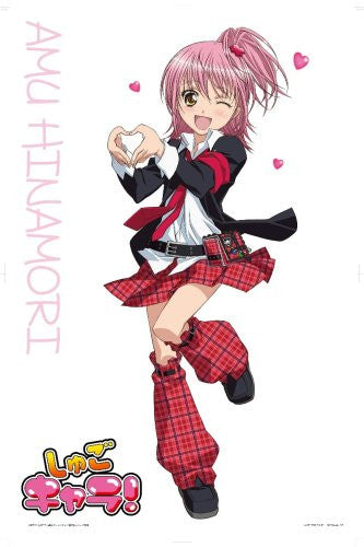 Image 2 for Shugo Chara! DVD Box 1 [Limited Edition]