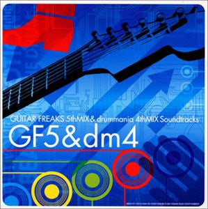 Image 1 for GUITAR FREAKS 5thMIX & drummania 4thMIX Soundtracks