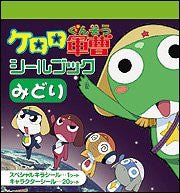 "Image 1 for Sgt. Frog Keroro Gunso ""Midori"" Sticker Book"