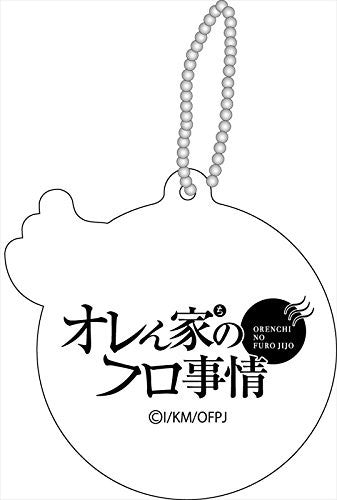 Image 2 for Orenchi no Furo Jijou - Mikuni - Keyholder - Reflector - Reflector Keychain (Contents Seed)