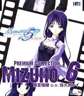 Image for Memories Off #5 Togireta Film Premium Collection 6 Mizuho
