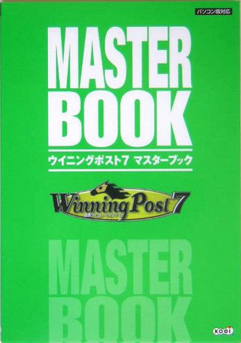 Image 1 for Winning Post 7 Master Book / Windows