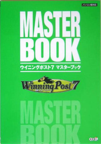 Image for Winning Post 7 Master Book / Windows