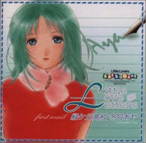 Image 1 for Little Lovers: She So Game - Little Love Letters first mail Aya Tougetsu
