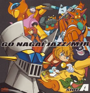 Image for GO NAGAI JAZZ SIDE A / MJR