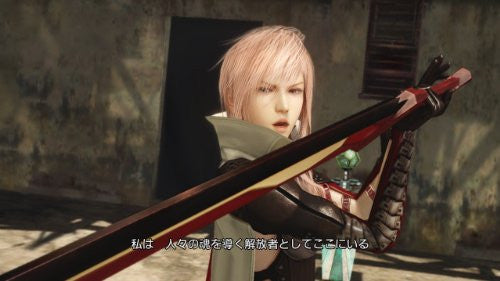 Image 4 for Lightning Returns: Final Fantasy XIII