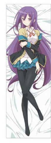 Image for GJ-bu - Sumeragi Shion - Dakimakura Cover (Cospa)