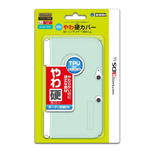 Image 1 for TPU Yawakata Cover for 3DS LL (Clear Mint)