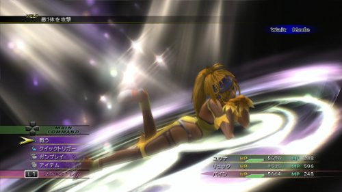 Image 2 for Final Fantasy X-2 HD Remaster